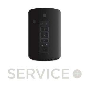 Super Pro Host with Service Plus